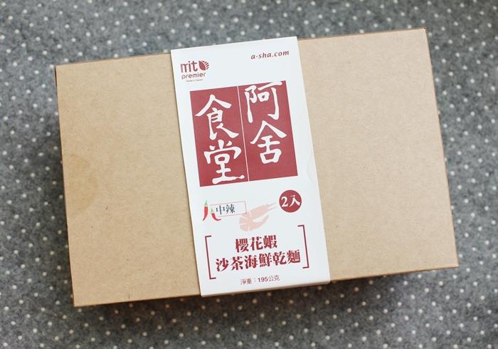 Daiso大創好物-阿舍乾麵-蝦仁干貝櫻花蝦-沙茶海鮮醬汁口味-懶人料理-簡便晚餐 (5)