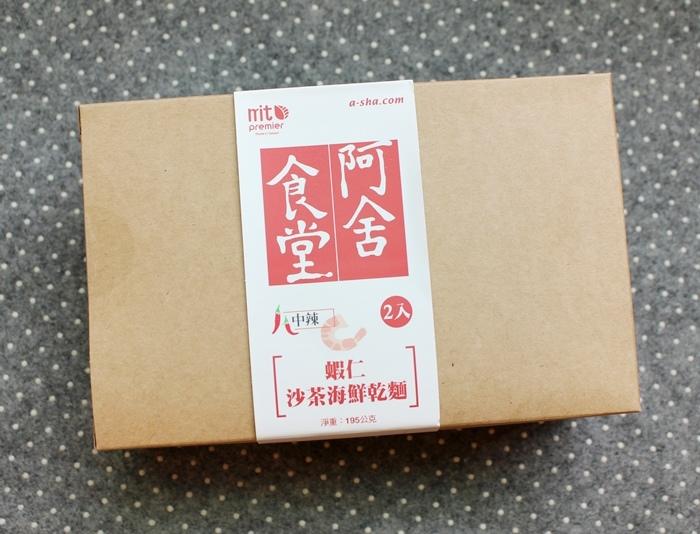 Daiso大創好物-阿舍乾麵-蝦仁干貝櫻花蝦-沙茶海鮮醬汁口味-懶人料理-簡便晚餐 (8)