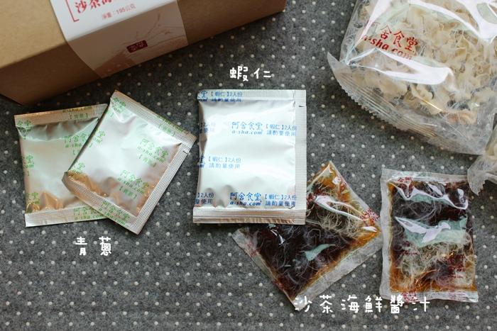 Daiso大創好物-阿舍乾麵-蝦仁干貝櫻花蝦-沙茶海鮮醬汁口味-懶人料理-簡便晚餐 (17)