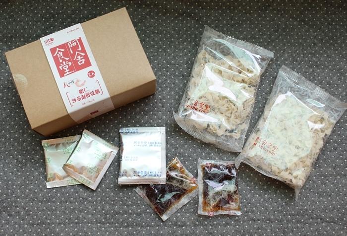 Daiso大創好物-阿舍乾麵-蝦仁干貝櫻花蝦-沙茶海鮮醬汁口味-懶人料理-簡便晚餐 (15)