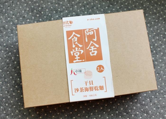Daiso大創好物-阿舍乾麵-蝦仁干貝櫻花蝦-沙茶海鮮醬汁口味-懶人料理-簡便晚餐 (7)