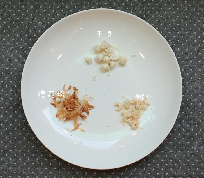 Daiso大創好物-阿舍乾麵-蝦仁干貝櫻花蝦-沙茶海鮮醬汁口味-懶人料理-簡便晚餐 (20)
