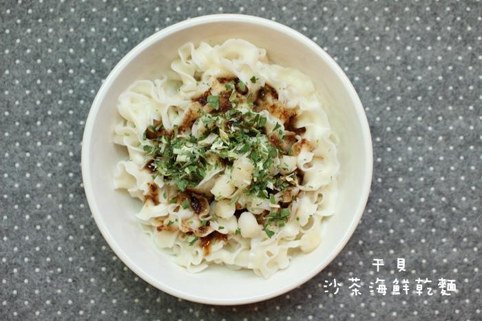 Daiso大創好物-阿舍乾麵-蝦仁干貝櫻花蝦-沙茶海鮮醬汁口味-懶人料理-簡便晚餐 (43)