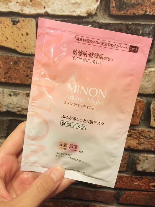 日本Minon極濃潤澤好面膜 (2)