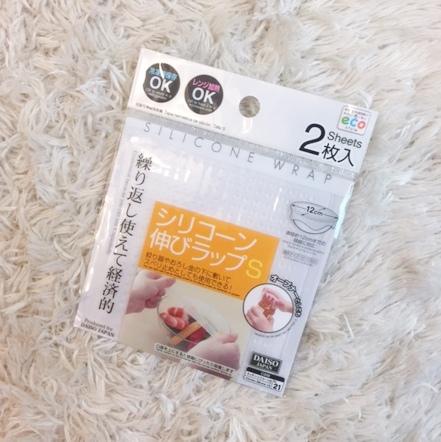 Daiso大創好物-生活用品-微波矽膠 (21)