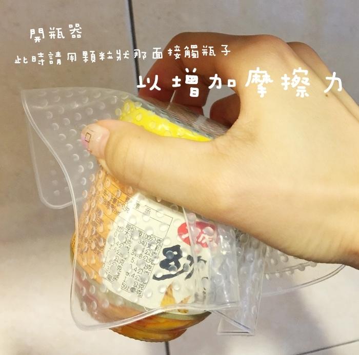 Daiso大創好物-生活用品-微波矽膠 (8)