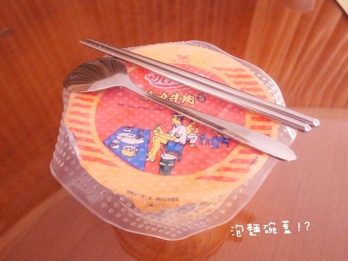 Daiso大創好物-生活用品-微波矽膠 (20)