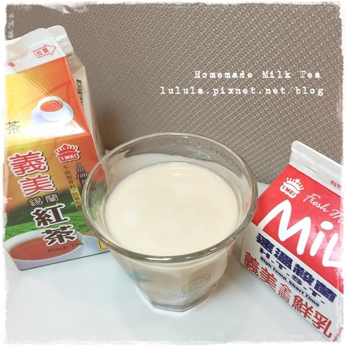 全家便利商店-義美紅茶錫蘭紅茶-義美鮮奶-義美全脂鮮乳-自製義美鮮奶茶 (7)