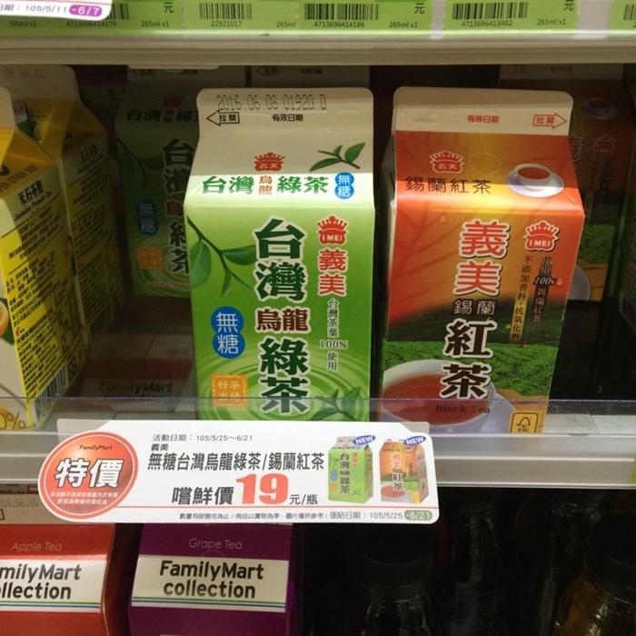 義美錫蘭紅茶-全家便利商店-義美全脂鮮乳-義美鮮奶茶 (2)