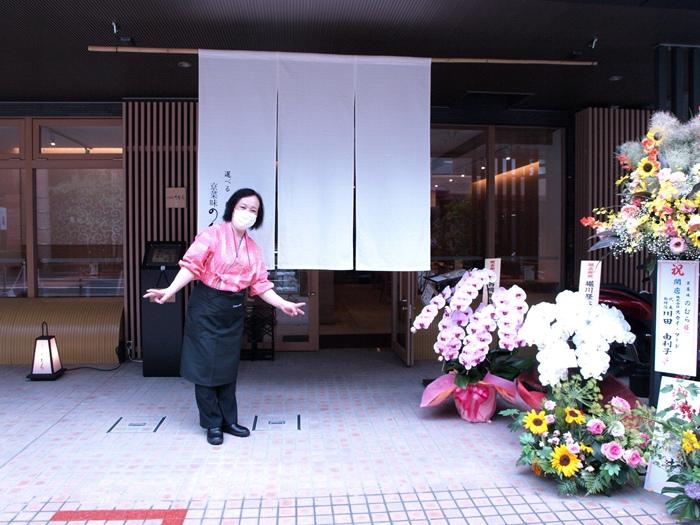 京菜味-京都朝食早餐新選擇-平價日式家常味早餐 (42)
