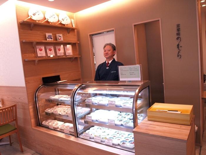 京菜味-京都朝食早餐新選擇-平價日式家常味早餐 (40)
