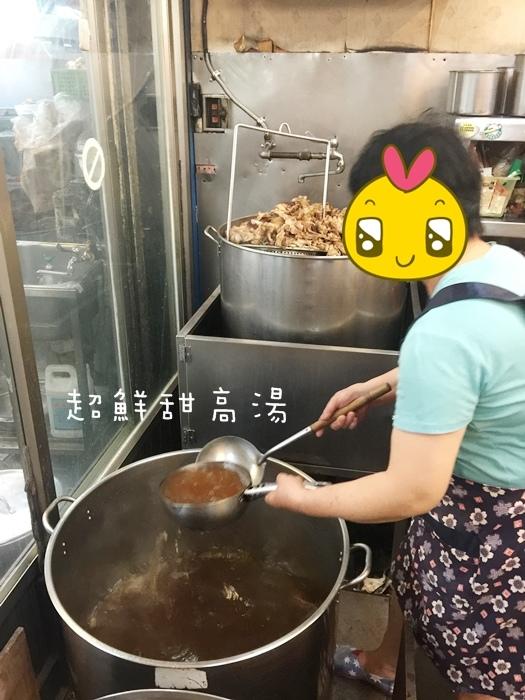 台南溫體牛肉火鍋-阿裕牛肉湯 (4)