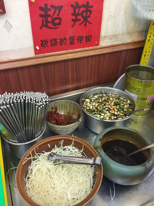 台南溫體牛肉火鍋-阿裕牛肉湯 (12)