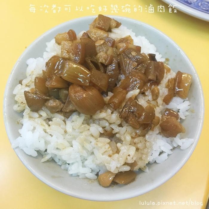 台南溫體牛肉火鍋-阿裕牛肉湯 (1)
