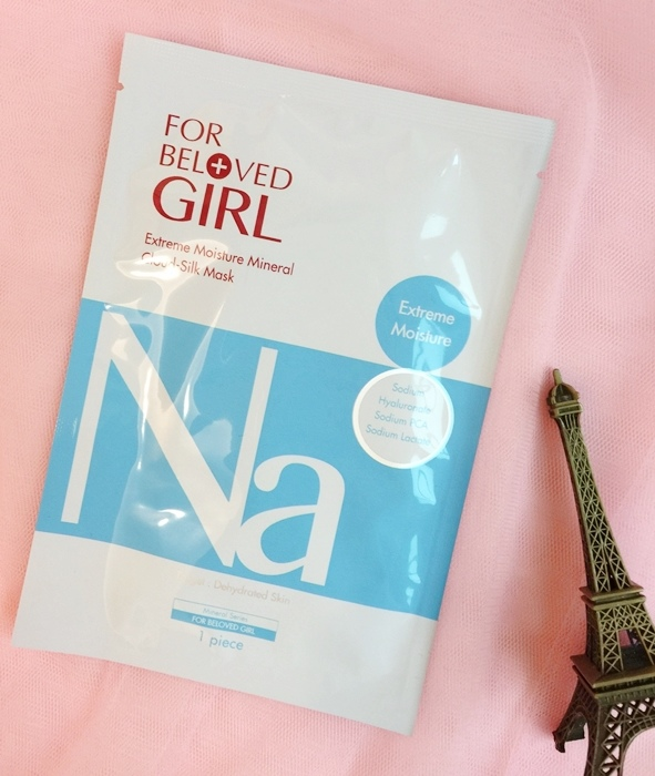 寵愛之名-寵愛女孩-雲絲膜礦物面膜-For Beloved Girl-極潤保濕礦物雲絲膜-玻尿酸納 (5)