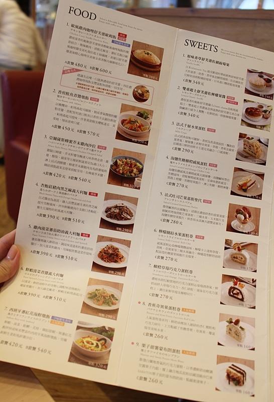 Afternoon Tea-板橋大遠百店-統一午茶時光-台北百貨公司餐廳推薦-義大利麵 (17)