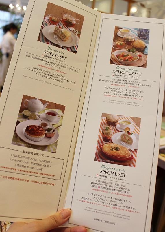 Afternoon Tea-板橋大遠百店-統一午茶時光-台北百貨公司餐廳推薦-義大利麵 (19)