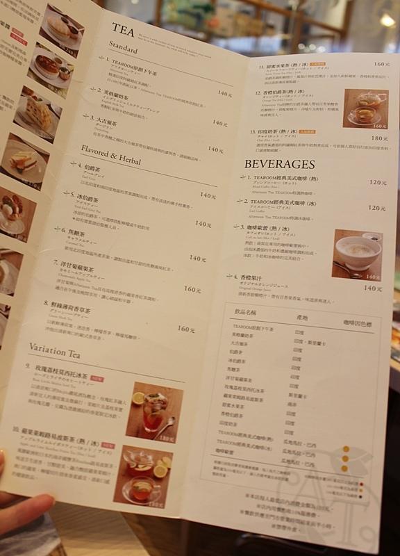 Afternoon Tea-板橋大遠百店-統一午茶時光-台北百貨公司餐廳推薦-義大利麵 (18)