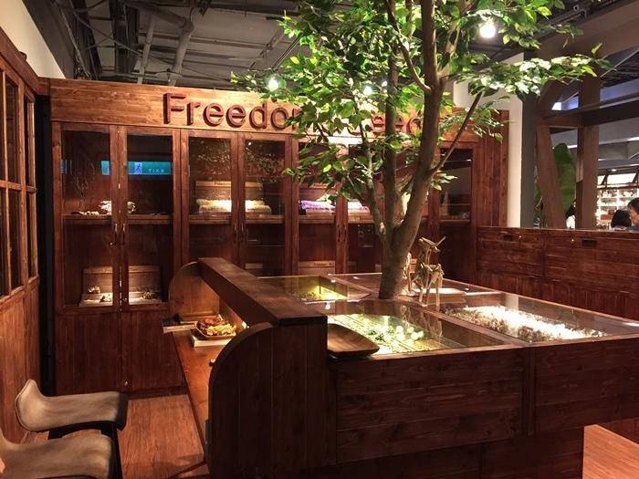 Freedom & Seed 木腕表-日本職人系列木頭手工錶-藝系列-加拿大楓木手錶-孕婦穿搭 (63)