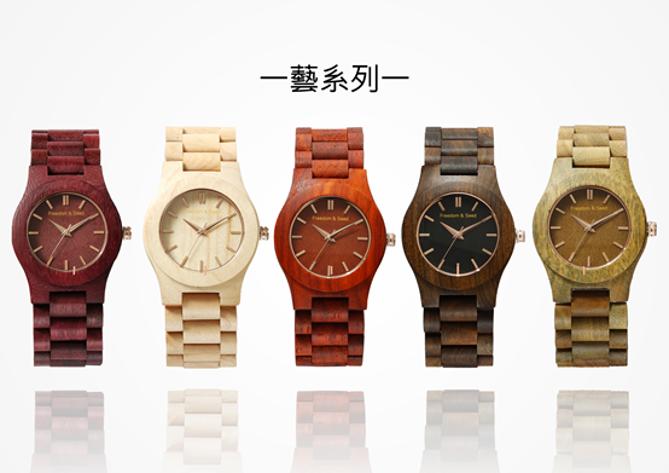 Freedom & Seed 木腕表-日本職人系列木頭手工錶-藝系列-加拿大楓木手錶-孕婦穿搭 (1)