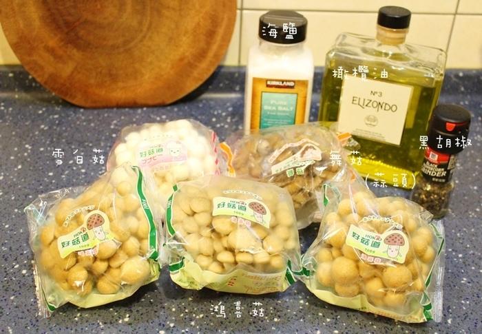 油漬菇菇-鴻喜菇雪白菇舞菇-冰箱常備菜 (2)
