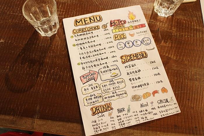 銀兔湯咖哩-日本スープカレー-台北捷運美食-台電大樓站-古亭站-師大夜市師大商圈 (2)