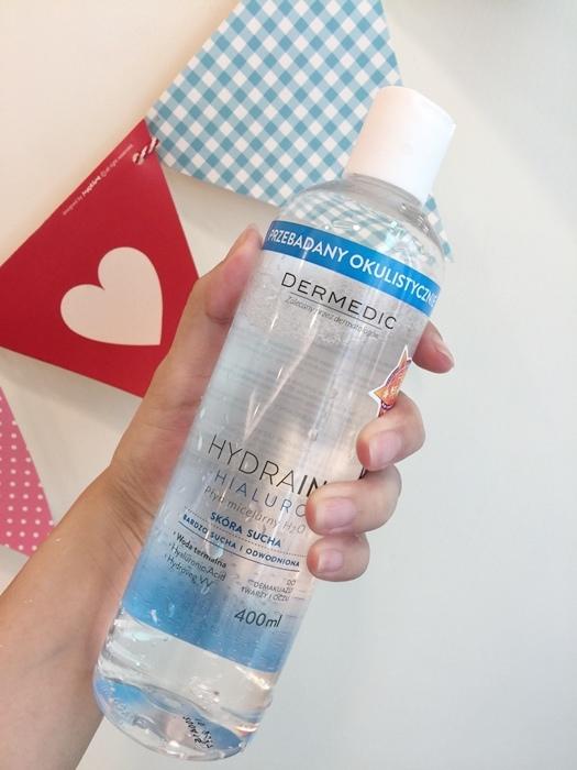 丹麥Dermedic玻尿酸超水感保濕系列保養-潔膚水-保濕精華-長效保濕凝霜 (1172)