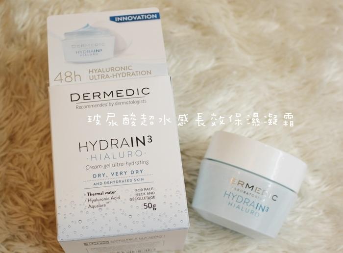 丹麥Dermedic玻尿酸超水感保濕系列保養-潔膚水-保濕精華-長效保濕凝霜 (1138)