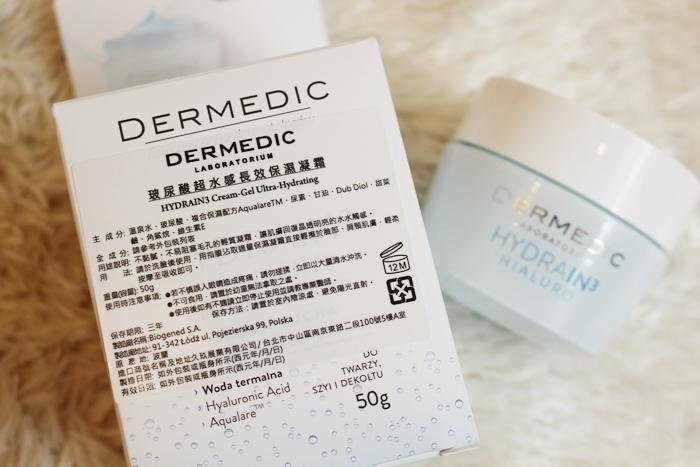 丹麥Dermedic玻尿酸超水感保濕系列保養-潔膚水-保濕精華-長效保濕凝霜 (1112)