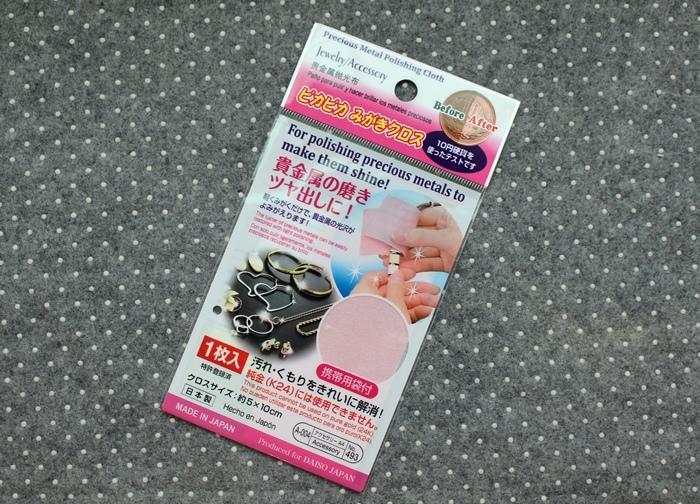 Daiso-大創-飾品清潔布-金屬清潔布 (2)