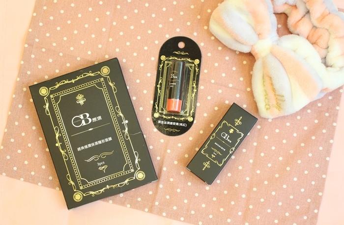 OB嚴選-經典乳油木護手霜-潤色滋潤護唇膏-經典極潤保濕隱形面膜 (182)