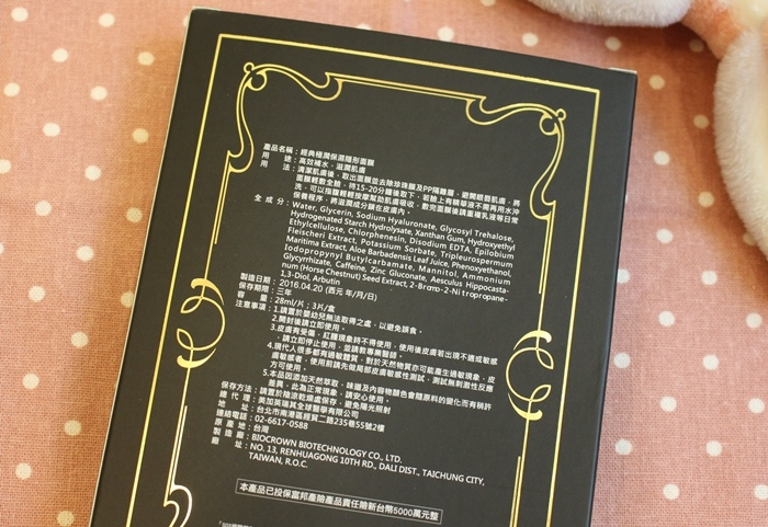 OB嚴選-經典乳油木護手霜-潤色滋潤護唇膏-經典極潤保濕隱形面膜 (190)