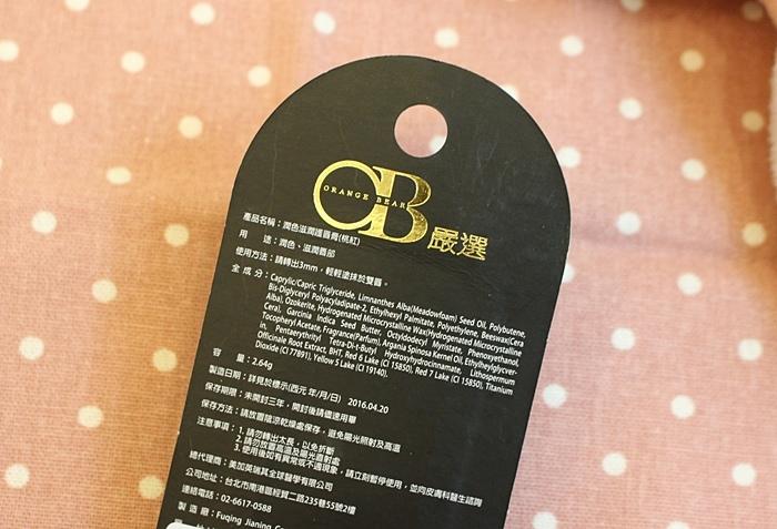 OB嚴選-經典乳油木護手霜-潤色滋潤護唇膏-經典極潤保濕隱形面膜 (188)