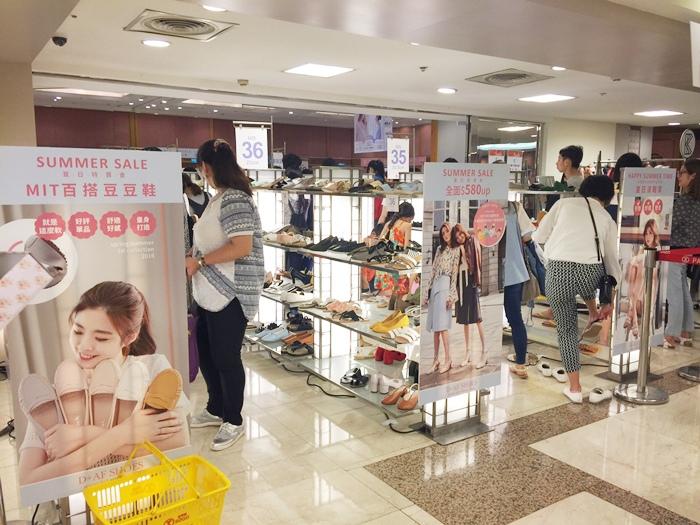 D+af 2016 忠孝SOGO百貨特賣會-豆豆鞋平底鞋涼鞋夏季鞋款-孕婦穿搭 (1)