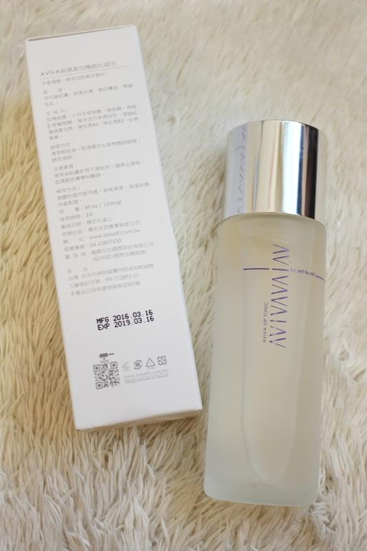 AVIVA-保濕美白機能化妝水-潤澤光采噴霧-保濕噴霧-夏天濕敷用化妝水 (60)
