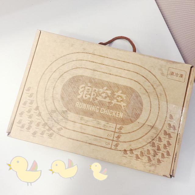 孕婦日記-懷孕時期的養胎滴雞精-鄉奔奔滴雞精 running chicken (23)