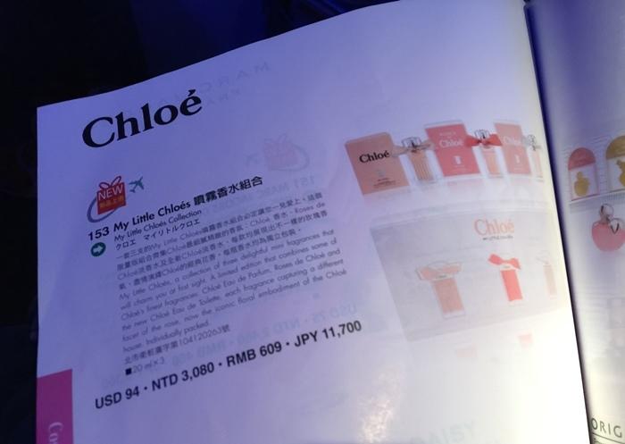 出差日記-敗家-長榮航空機上免稅品購物戰利品-My Little Chloes 噴霧香水組合-Chloe淡香精淡香水玫瑰香水-Chloe Eau de Parfum-Roses de Chloe- new Chloe Eau de Toilette (21)