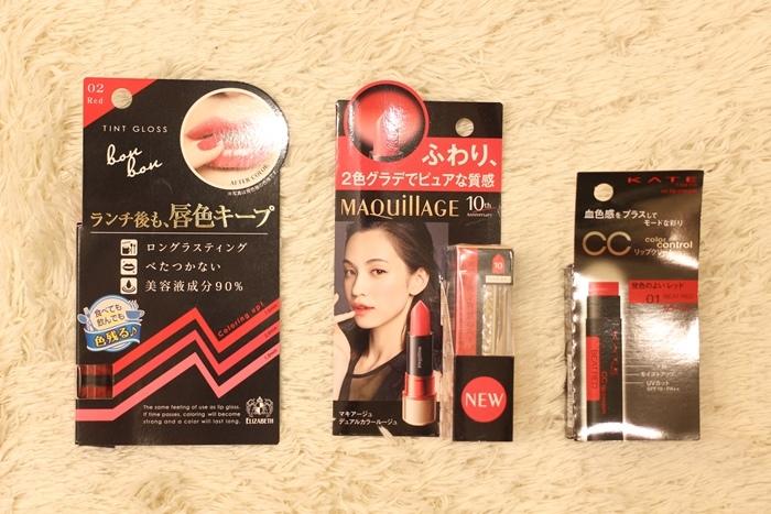 資生堂shiseido-雙色口紅雙色唇膏-水原希子代言-心機星魅雙色唇膏-maquillage 心機彩妝10周年 (102)