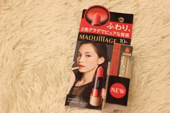 資生堂shiseido-雙色口紅雙色唇膏-水原希子代言-心機星魅雙色唇膏-maquillage 心機彩妝10周年 (103)