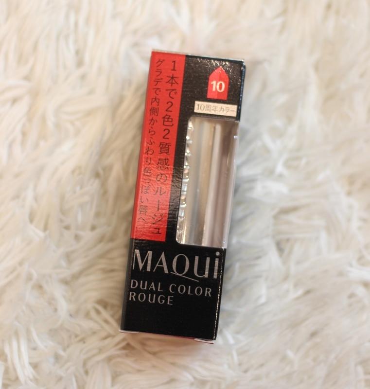 資生堂shiseido-雙色口紅雙色唇膏-水原希子代言-心機星魅雙色唇膏-maquillage 心機彩妝10周年 (107)