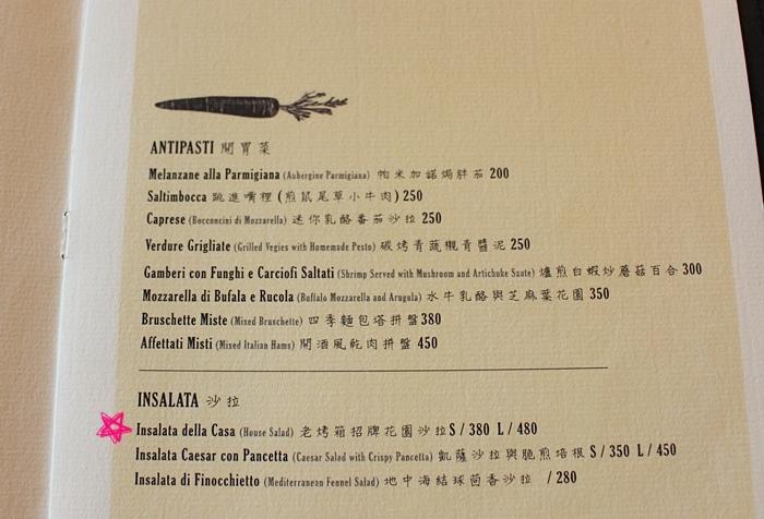 老烤箱義式手桿披薩-老烤箱義式披薩餐酒-義式小酒館-Antico Forno-帥哥-台北大安區瑞安街 (10)