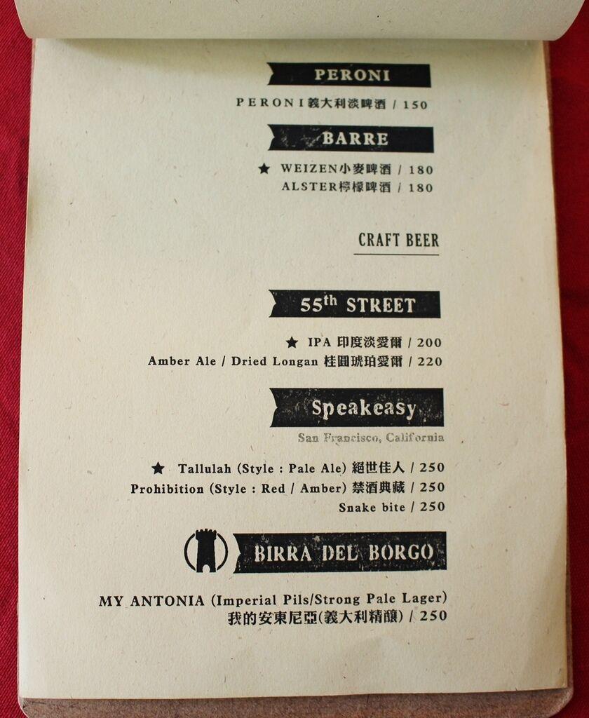 老烤箱義式手桿披薩-老烤箱義式披薩餐酒-義式小酒館-Antico Forno-帥哥-台北大安區瑞安街 (21)