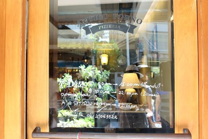 老烤箱義式手桿披薩-老烤箱義式披薩餐酒-義式小酒館-Antico Forno-帥哥-台北大安區瑞安街 (65)