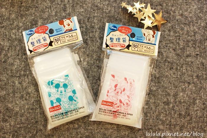 大創好物-Disney迪士尼Micky Minnie米奇米妮系列-小熊維尼-可愛印花夾鏈袋-小分裝袋-禮物袋 (29)