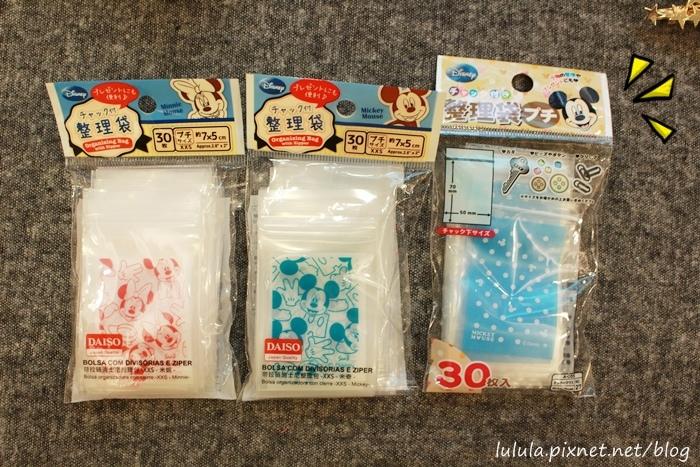 大創好物-Disney迪士尼Micky Minnie米奇米妮系列-小熊維尼-可愛印花夾鏈袋-小分裝袋-禮物袋 (32)