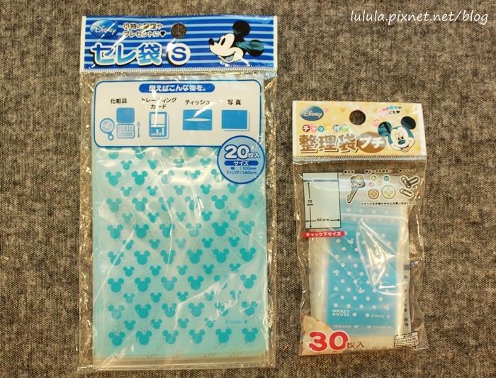 大創好物-Disney迪士尼Micky Minnie米奇米妮系列-小熊維尼-可愛印花夾鏈袋-小分裝袋-禮物袋 (37)
