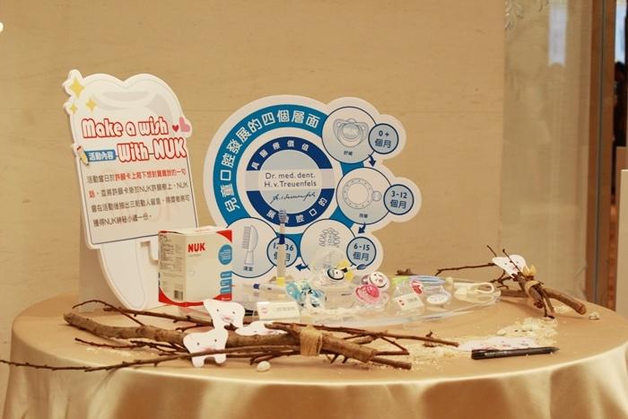 德國NUK媽媽教室-大倉久和飯店-暢談孕媽咪與寶寶口腔發展與保健-活動心得知識分享與活動贈品 (11)