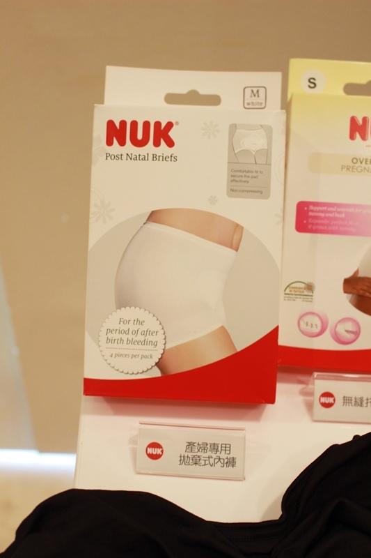 德國NUK媽媽教室-大倉久和飯店-暢談孕媽咪與寶寶口腔發展與保健-活動心得知識分享與活動贈品 (22)