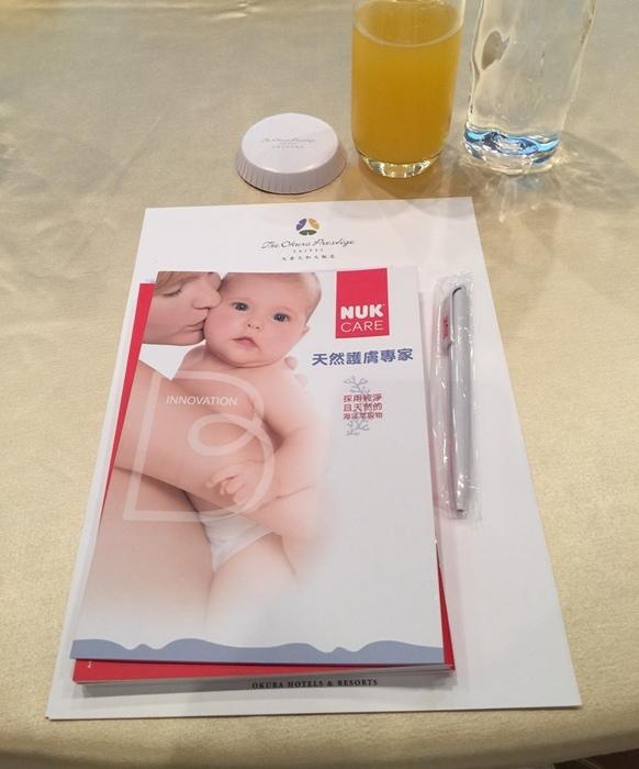德國NUK媽媽教室-大倉久和飯店-暢談孕媽咪與寶寶口腔發展與保健-活動心得知識分享與活動贈品 (56)
