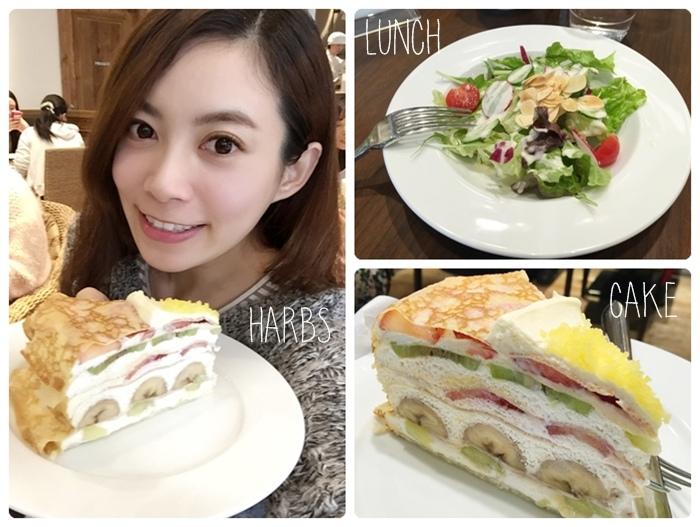 HARBS蛋糕甜點午間套餐義大利麵超划算 水果千層蛋糕 日本東京-銀座Hikarie百貨4樓 (991)